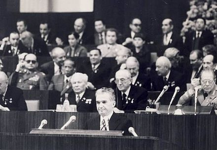 Andropov (seated second from right in the front row) presides over the USSR's 60th Anniversary shortly after succeeding Brezhnev as its leader. 1982 Ceausescu la Moscova la 60 de ani de la formarea URSS.JPG