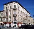1 Kulisha Street, Lviv.jpg