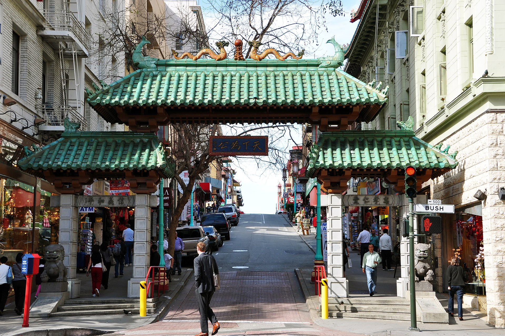 San Francisco's China Town. Source: Wikicommons