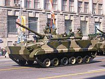 2008 Moscow May Parade Rehearsal - BMP-3.JPG