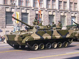 BMP-3 - BMP-3