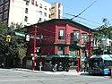 2010-08 1 East Pender Street.jpg