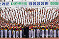 2010.3.5 육군 3사관학교 졸업-임관식 (7445963554).jpg