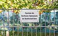 2013-09-02 Weinberg, Charles-de-Gaulle-Straße 53, Bonn-Gronau IMG 0907.jpg