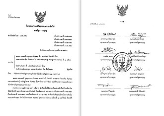 2013–2014 Thai political crisis - The first and last pages of the Constitutional Court's decision with the signatures of the judges