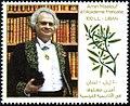 2013 Amin Maalouf-0100LL.jpg