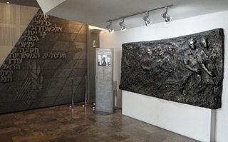 The Silver Platter (Tel-Aviv)