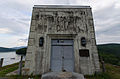 2014 Jul 26 Waterbury Dam Building.jpg