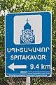 2014 Prowincja Wajoc Dzor, Wernaszen, Turystyczna tablica pokazująca kierunek do klasztoru Spitakawor.jpg
