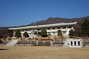 Academy of Korean Studies - Image: 2015년 1월 8일 한국학중앙연구원77