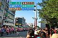 2015 Chiayi City International Band Festival, Parade, Wufeng North Road near Zhongshan Road (Taiwan).jpg