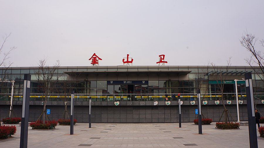 Jinshanwei railway station