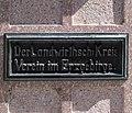 20160421250DR Weesenstein Schloß.jpg