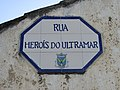 2018-01-26 Street name sign, Rua Heroís do Ultramar, Boliqueime.JPG