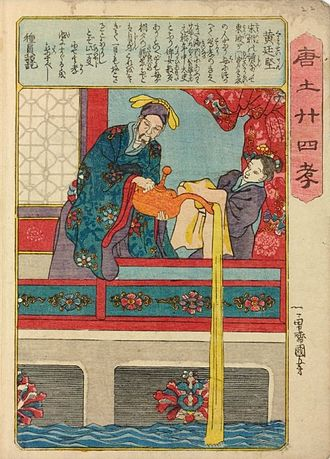 Filial piety - Koteiken, one of The Twenty-four Cases of Filial Piety, depicted emptying a chamber pot for his mother. Utagawa Kuniyoshi, 1848.