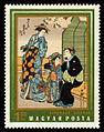 2676 Japan 150.jpg