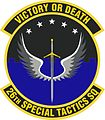 26th Special Tactics Squadron.jpg