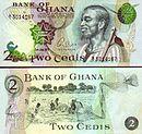 ghanaian cedi wikipedia