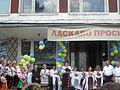 3rd Muravskiy festival-09.JPG