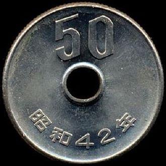 50 yen coin - Image: 50 Yen Vorderseite