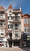 foto van Winkel-woonhuis