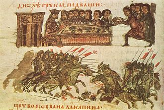 Byzantine–Bulgarian war of 913–927 - Image: 60 manasses chronicle