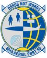 60 Aerial Port Sq emblem.png