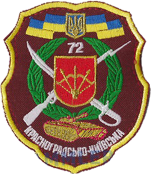Battle of Avdiivka - Image: 72 ОМБр(2016)