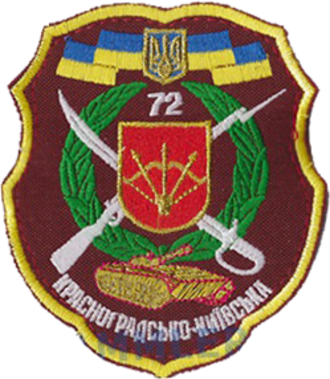 72nd Mechanized Brigade (Ukraine) - 72nd Mechanized Brigade Sleeve Patch