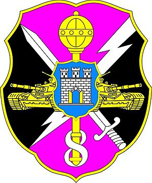 8th Army Corps (Ukraine) - Patch of the 8th Army Corps