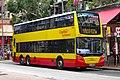 8206 at Tak Man St (20190213102652).jpg