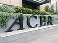 ACER sign, Camberwell.jpg