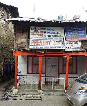 Prevention of HIV/AIDS - AIDS Clinic, McLeod Ganj, Himachal Pradesh, India, 2010