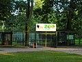 AKcent ZOO Białystok.JPG