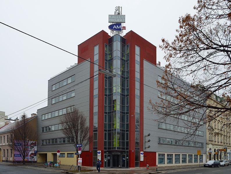 File:AMS Schönbrunnerstraße 249, Vienna,.jpg