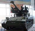 AMX 13 SS11.jpg