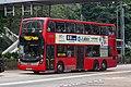 ATENU1499 at Admiralty Station, Queensway (20190503081422).jpg