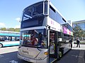 A Reading Transport bus at Cobham Bus Rally in 2014.jpg