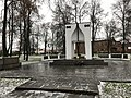 A memorial sign in honor of countrymen who perished during the great Patriotic war of 1941-1945, Suzdal, Russia 06.jpg