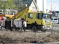 A repair truck in a tram accident.JPG