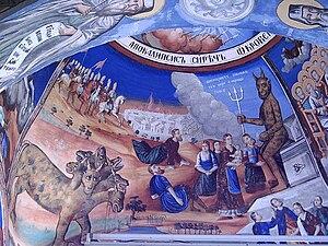 Osogovo Monastery - Fresco depicting Satan