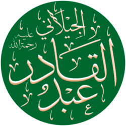 Abdul Qadir Gilani (calligraphic, transparent background).png