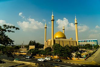 Abuja National Mosque - Image: Abuja National Mosque