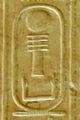 Abydos KL 05-07 n32.jpg