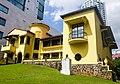 Academia Panameña de la Lengua.jpg