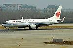 Air China, B-5397, Boeing 737-89L (46721486355).jpg