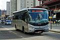 Airport Executive bus Curitiba RIT 05 2013 6516.JPG