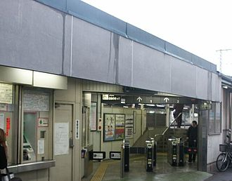 Jūjō Station (Tokyo) - South entrance, March 2004