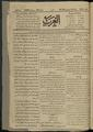 Al-Arab, Volume 1, Number 127, December 27, 1917 WDL12362.pdf