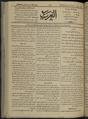 Al-Arab, Volume 1, Number 80, November 2, 1917 WDL12315.pdf
